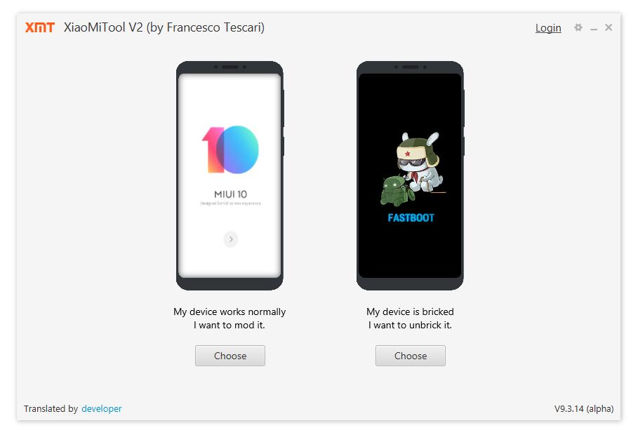 XiaoMiTool V2 image